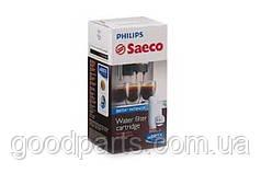 Фильтр для воды Brita Intenza CA6702/00 для кофемашин Philips Saeco 996530071872