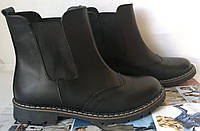 Женские кожаные ботинки  Timberland черная кожа мех зима, фото 1