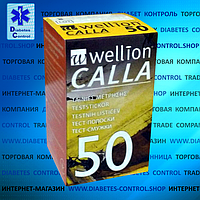 Тест-полоски для глюкометра Wellion Calla / Веллион Калла 50 шт.