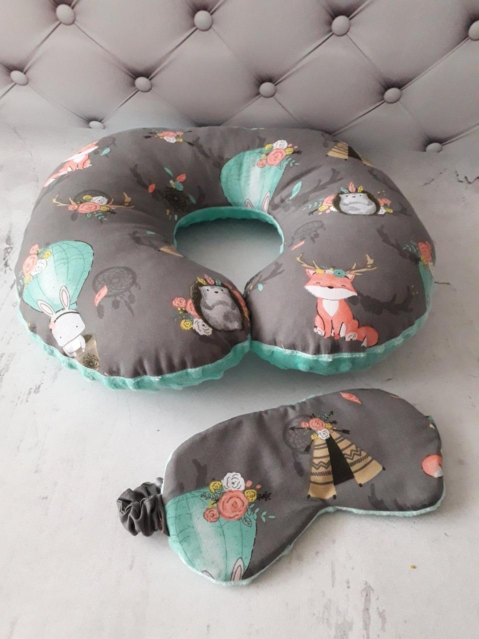 Подушка для путешествий Звери + ПОДАРОК маска для сна