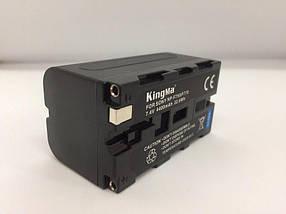 Акумулятор Kingma NP-F750/770 4400mAh, фото 3