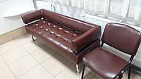 Офисный диван коричневый