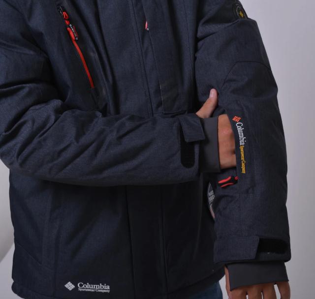 Куртка зимняя Columbia горнолыжная серая