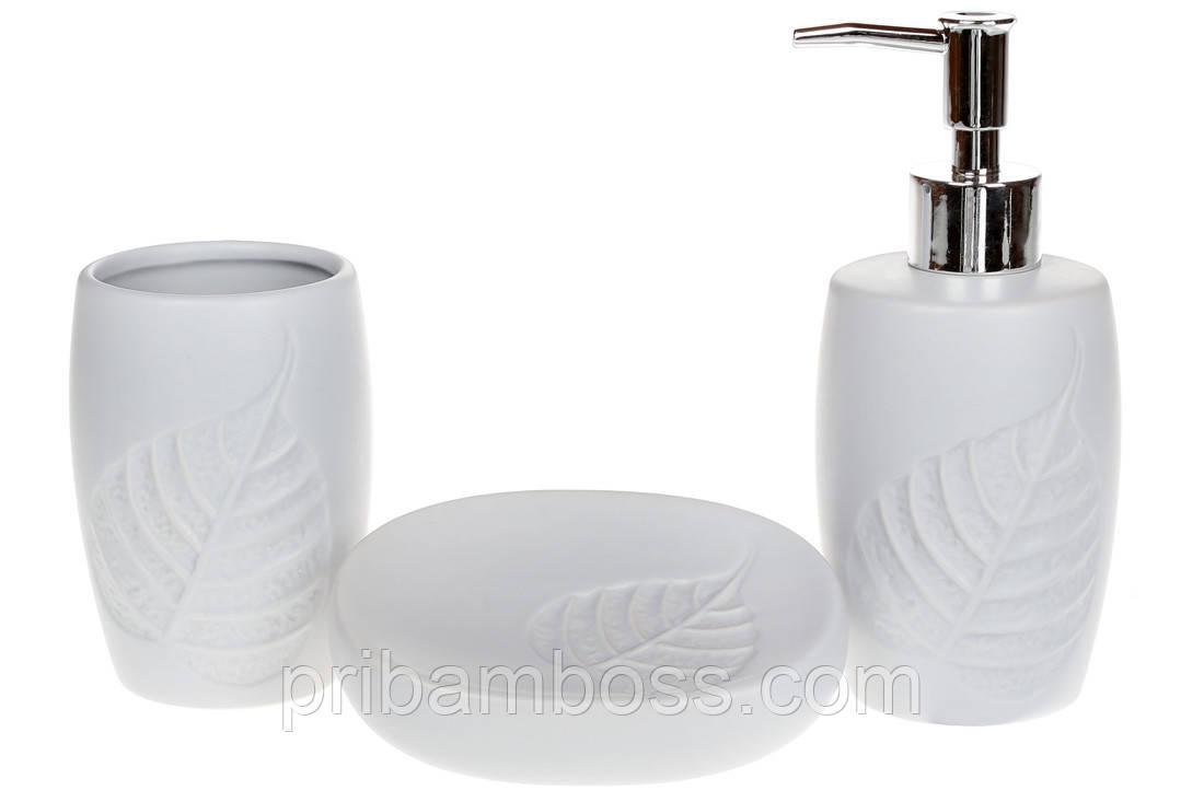 Набор для ванной (3 предмета) Листик, цвет - оловянный
