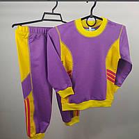 Детский тёплый спортивный костюм Двунитка | Дитячий теплий спортивний костюм Двунитка
