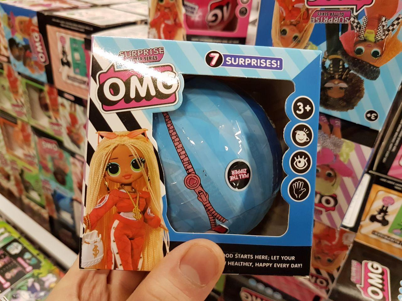 Кукла LOL OMG сюрприз в шаре SURPRISE ЛОЛ 86035