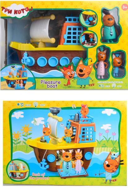 Игровой набор Три кота Корабль M-8810