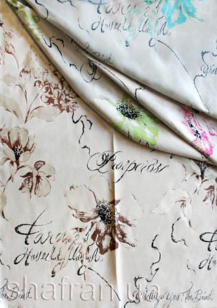 Ткань для штор Shani 611275