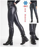 Теплые женские лосины на меху, теплые кожаные лосины брюки с высокой посадкой VS BellaDonna 1093, фото 1