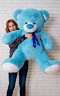 Плюшевый Мишка Томми 150см Большой Мишка игрушка Плюшевый медведь Мягкие мишки игрушки Ведмедик (Голубой), фото 1