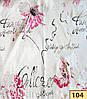 Ткань для штор Shani 611275, фото 4