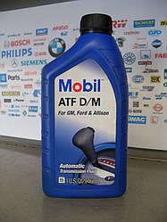 Трансмиссионное масло MOBIL ATF D/M
