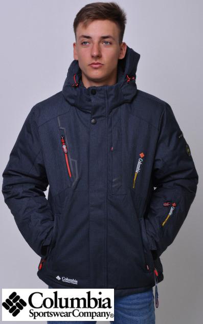 Куртка зимняя Columbia Omni-Heat горнолыжная серая 3XL