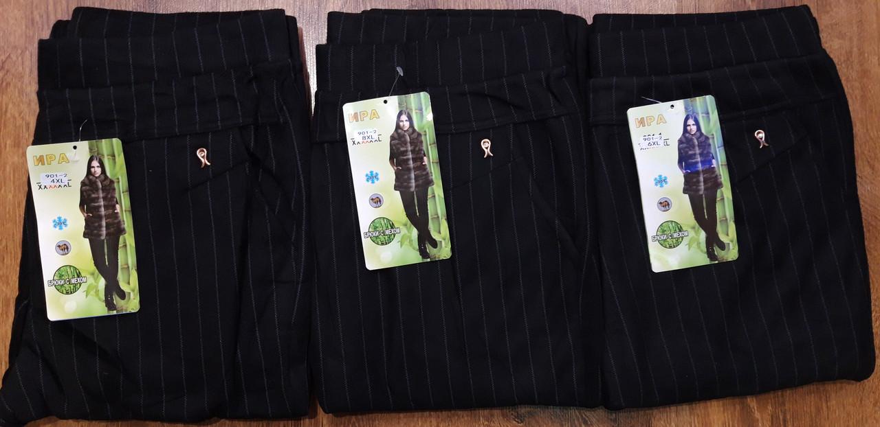 """Теплі жіночі брюки-лосини з хутром""""Ира""""  Art: 901"""