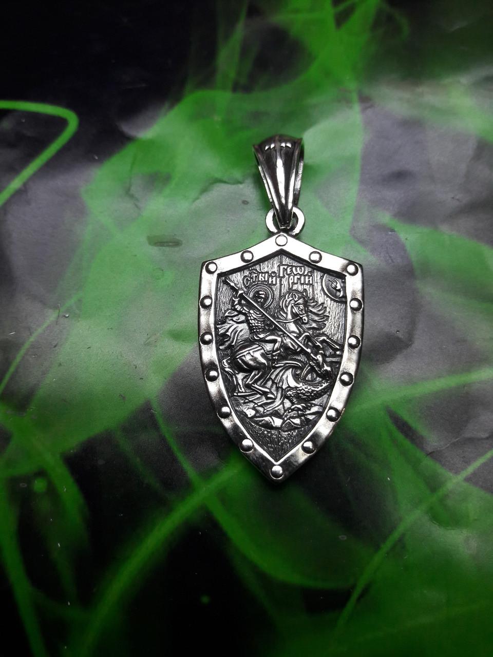 Серебряный кулон Щит Георгия Победоносца