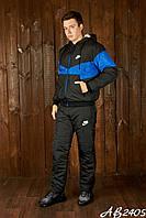 Костюм мужской лыжный стеганый спортивный Nike, черно-синий дутая зимняя куртка теплая и штаны плащевка
