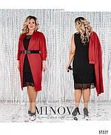 Платье №087СБ-красный