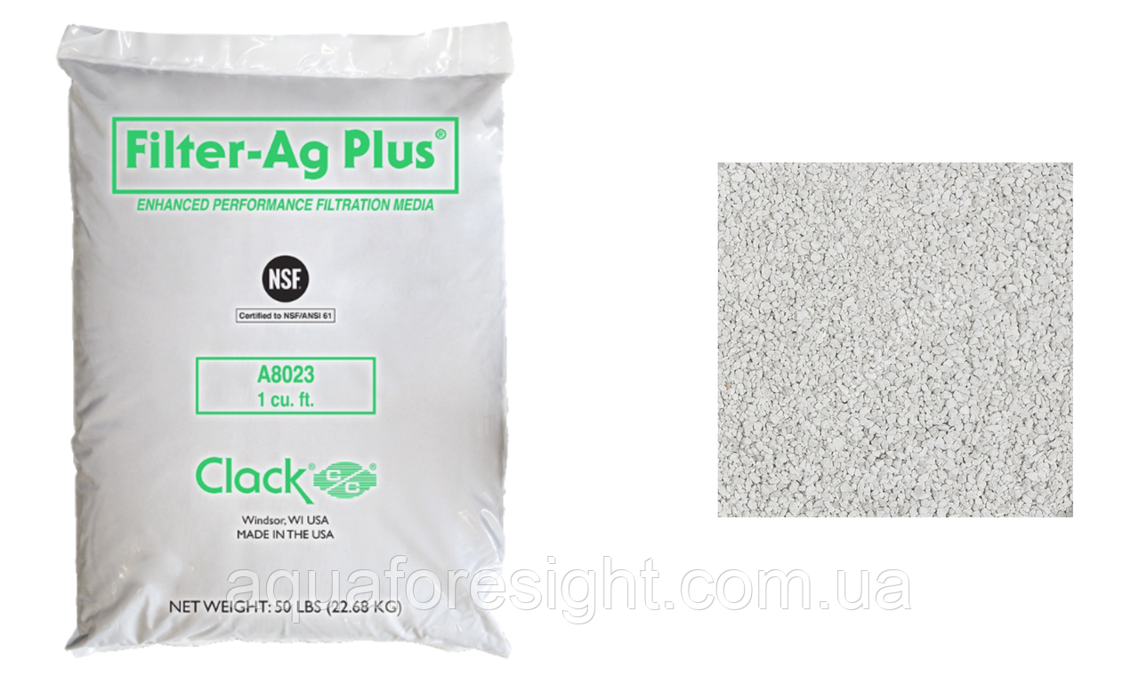 Filter Ag Plus - материал для очистки воды от механических примесей (песок, ржавчина, ил)