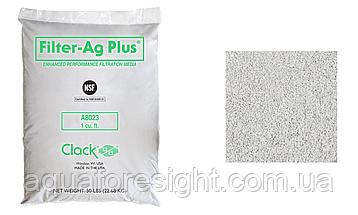 Filter Ag Plus - матеріал для очищення води від механічних домішок (пісок, іржа, мул)