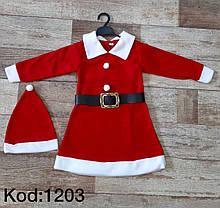 Новогодние детские костюмы Мисс Санта