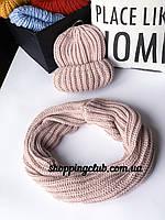 Женский шарф хомут (снуд) пудра шерсть/акрил