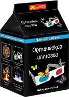 Научные игры мини Оптические Иллюзии (12116013Р)