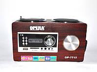Портативная колонка OPERA OP-7712 радио, mp3, USB, SD