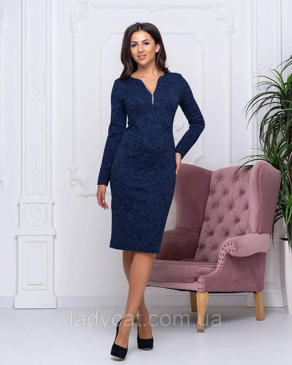 Жіноче теплу сукню з ангори темно-синього кольору