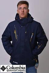 Куртка зимняя Columbia Omni-Heat горнолыжная синяя