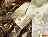 Ткань для штор Shani 612028