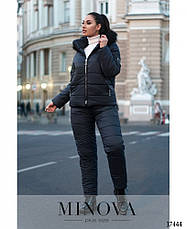 Спортивный костюм женский зимний батал, фото 3