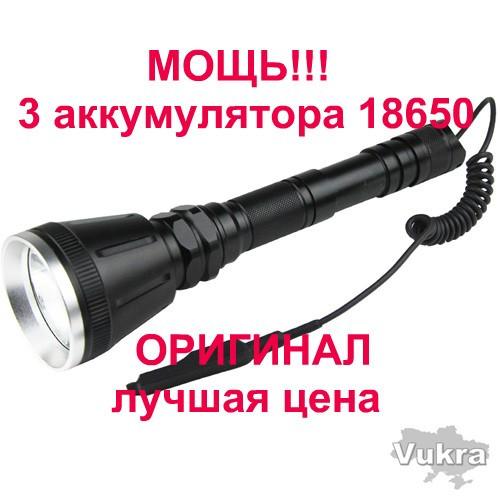 Подствольный охотничий фонарь Тактический фонарик для охоты Police3888 Трускавец