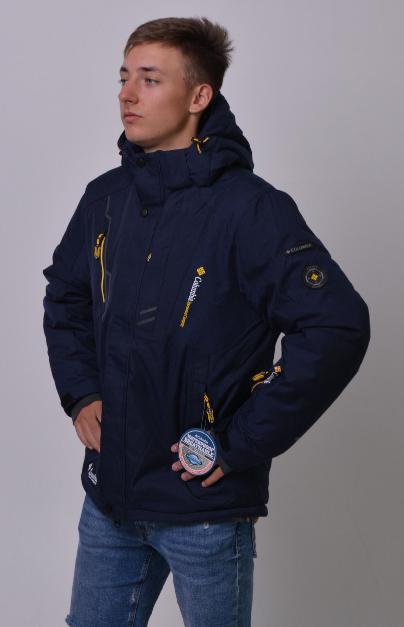 Куртка зимняя Columbia горнолыжная синяя