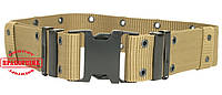 Тактически ремень MIL-TEC US KHAKI MEDIUM LC2 PISTOL BELT
