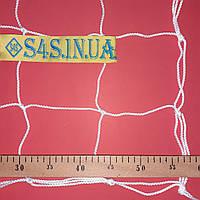 Сетка для футбола «ЭКОНОМ-ДИАГОНАЛЬ» белая (комплект из 2 шт.)