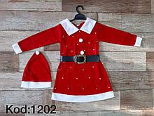 Новогодние детские костюмы Мисс Санта  размеры 62-68