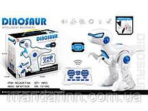 Интерактивный Динозавр 2629-T16A на радиоуправлении, 30 см, аккумулятор, белый