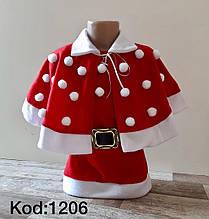 Новогодние детские костюмы Мисс Санта  размеры 62-74
