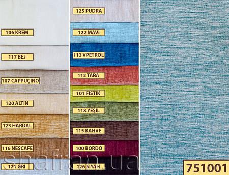 Ткань для штор Shani 751001