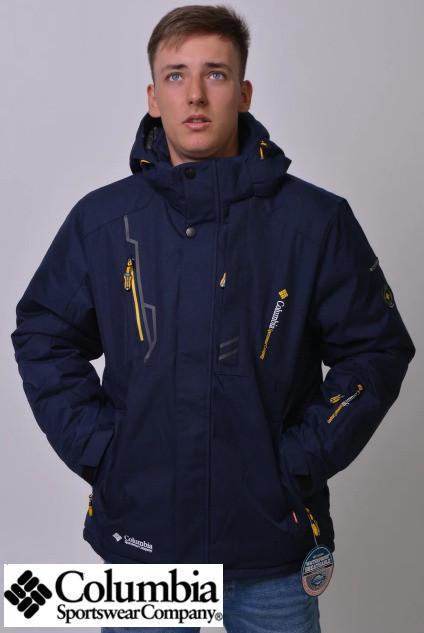 Куртка зимняя Columbia Omni-Heat горнолыжная синяя 2XL
