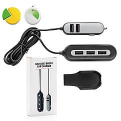 Автомобильное зарядное устройство для пассажиров на 5 USB