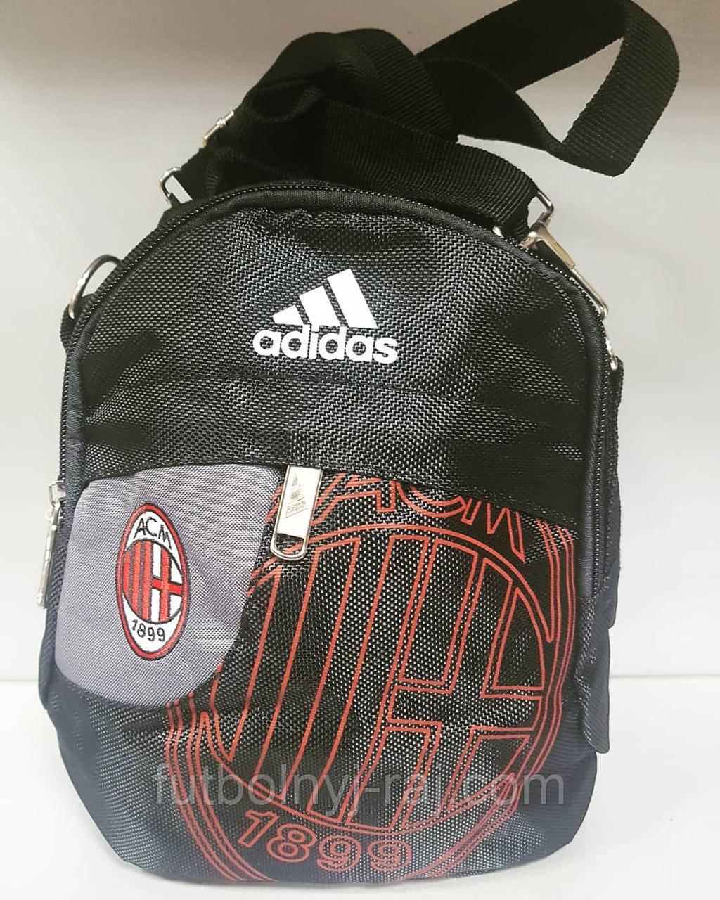Сумка - борсетка н\ф adidas FC Milan тканевая