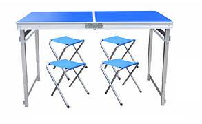 Усиленный Стол для пикника + 4 стула синий