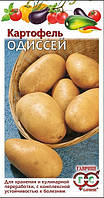 Картофель Одиссей 0,025г