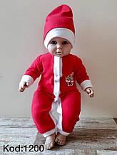 Новогодние детские костюмы Деда Мороза  для младенцев