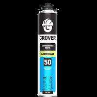 Монтажная пена профессиональная GROVER GF50 (под пистолет), 731мл.