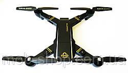 Квадрокоптер Phantom D5HW c WiFi камерой + складывающийся корпус (складной коптер дрон с вай фай камерой)