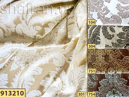 Ткань для штор Узор на жакарде