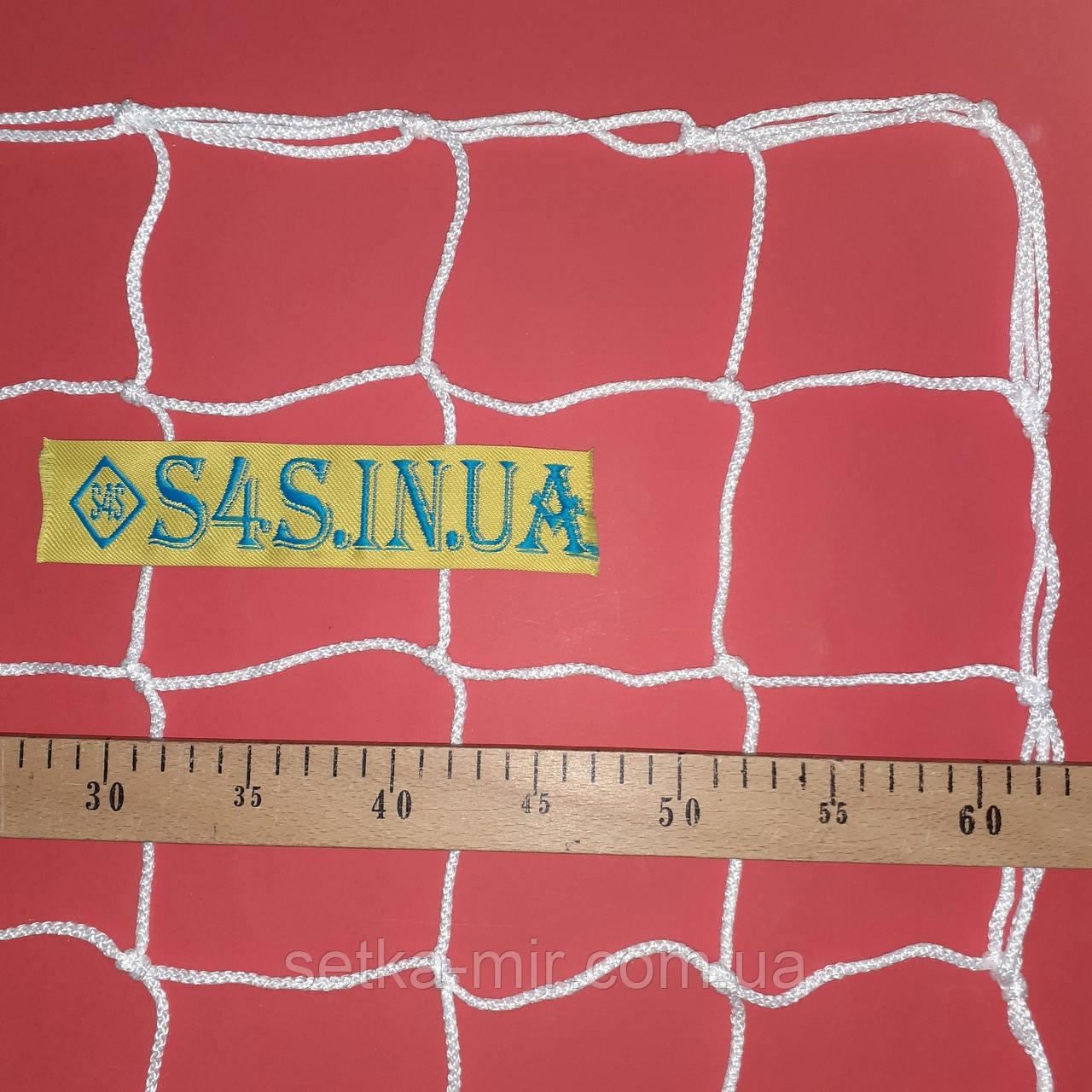 Сетка для футбола повышенной прочности «СТАНДАРТ ПЛЮС 1.5» белая (комплект 2 шт.)