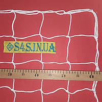 Сетка для футбола повышенной прочности «СТАНДАРТ ПЛЮС 1.5» белая (комплект 2 шт.), фото 1